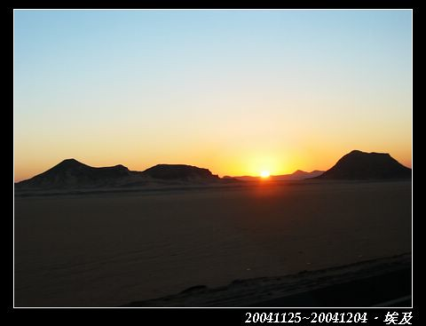 埃及十日遊