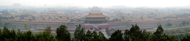 Forbidden City Panorama, Beijing