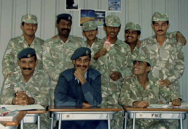 Bahrain Defense Force Cadets