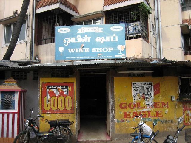 Header of wineshop