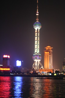 Pearl TV Tower