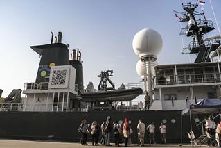 Schmidt Ocean Institute's Research Vessel Falkor Studies Indonesian Seabed Floor