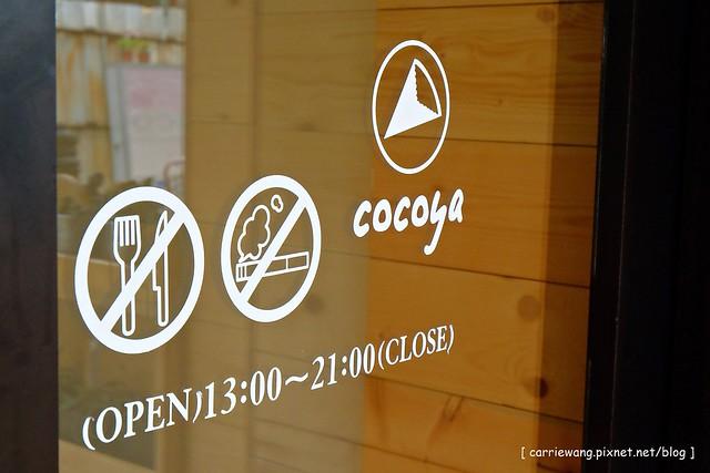 19117328306 b20981fba8 z - 【台中西區】Crêpe cocoya日式可麗餅專賣店。隱藏在草悟道巷弄間的散步美食,女孩子的甜點天堂