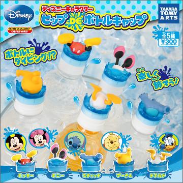 TAKARA TOMY【迪士尼人物跳水瓶蓋系列】夏天太熱!一起來去飲料裡游泳!