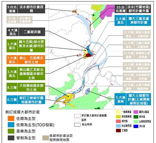 新北市新訂或擴大都市計畫地區與類型示意圖。圖片來源:新北市區域計畫政策評估說明書(2015年6月) 。