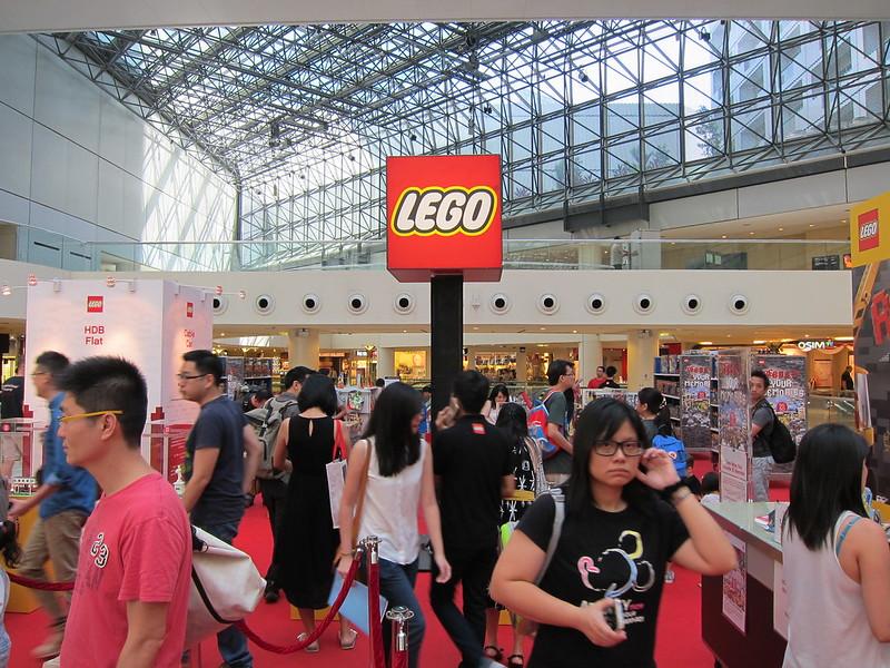 LEGO Rebuild Your Memories - Atrium - 1