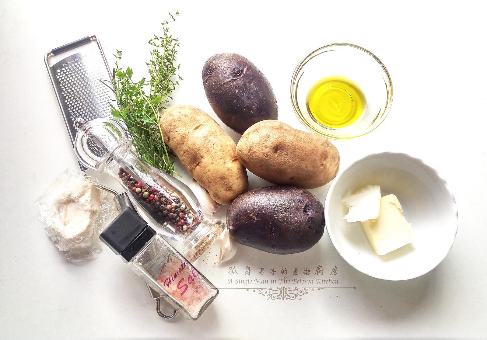 孤身廚房-香草烤雙色馬鈴薯──好吃又簡單的烤箱料理1