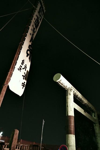 Tsukuda-Sumiyoshi Shrine Festival 2015 22