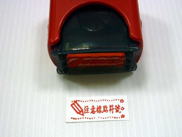 1050709-S841鉛筆標點符號, Panasonic DMC-FS7