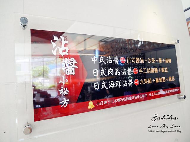 三峽北大餐廳上水樸石涮涮鍋 (6)