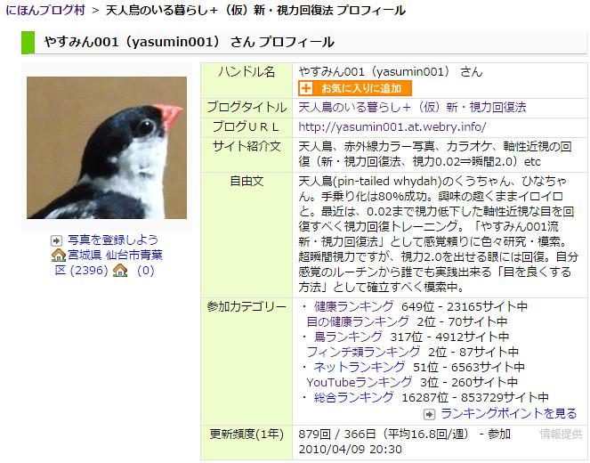 検索妨害画像コレクション03