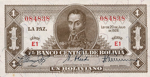 Depiction of Simón Bolívar on Bolivian boliviano
