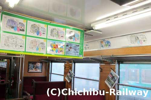 SLぬりえ展示列車