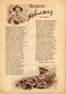 1938-01_17