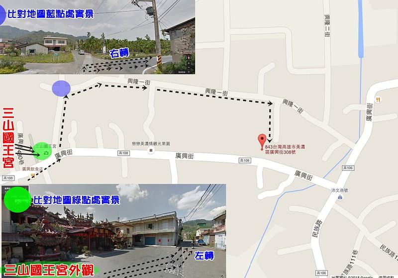 傅家麻糬地圖-3