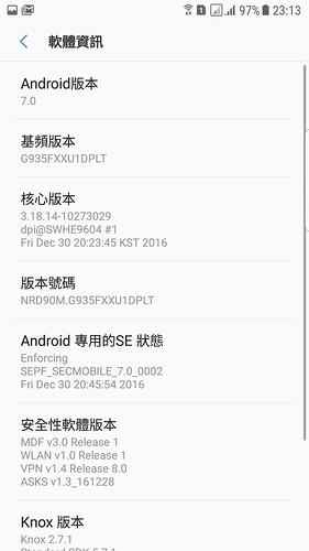 [預覽] S7 Edge 嘗鮮更新 Android 7.0,真是大改版!(含刷機檔案與教學)@3C 達人廖阿輝