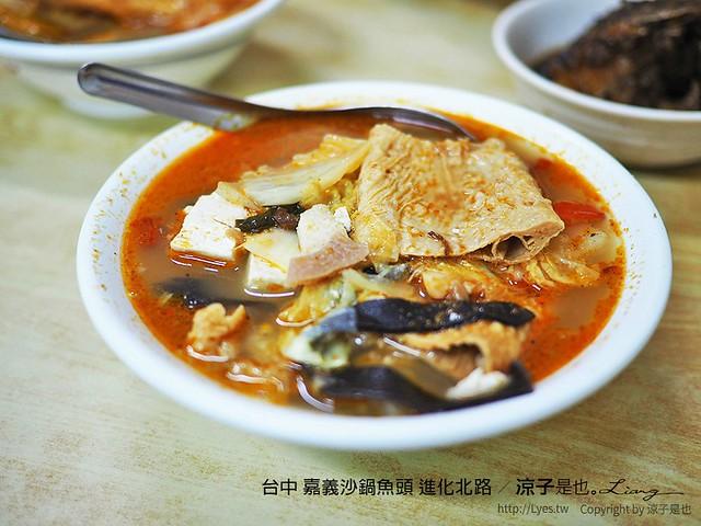 台中 嘉義沙鍋魚頭 進化北路 5