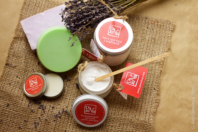 03 PeNa Ukrainian hand made cosmetics