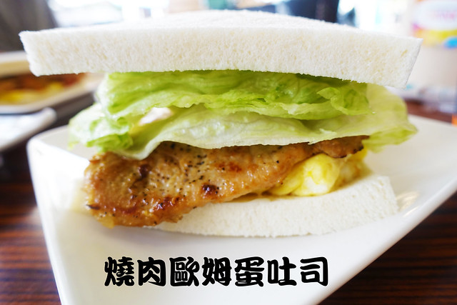 高雄美食--燒肉咬蛋14