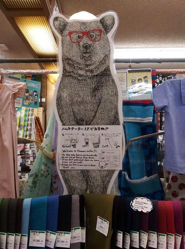 Nomura bear
