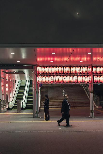 Tokyo de nuit 1