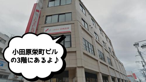 シースリー C3 小田原店 予約