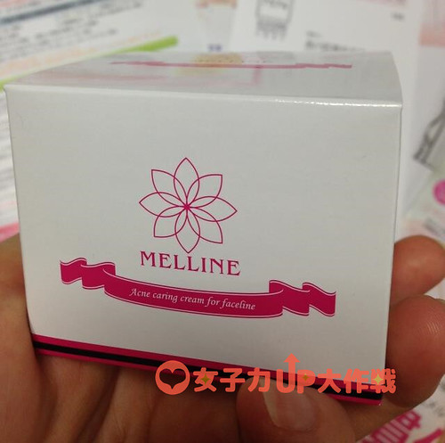 melline_package01