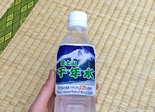 fuji (4 von 1)