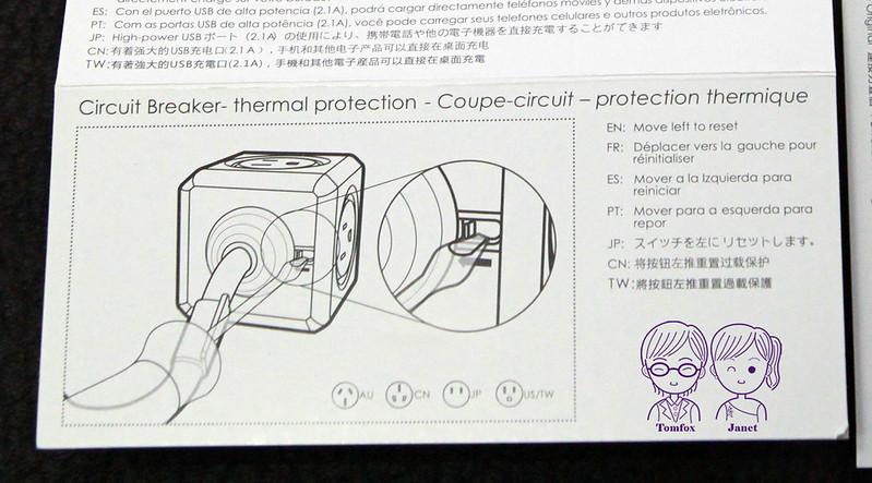 27 PowerCube延長線 自動斷電保護
