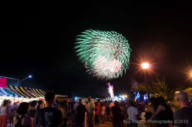 The Caribbean Party at Torii Beach 2015-45