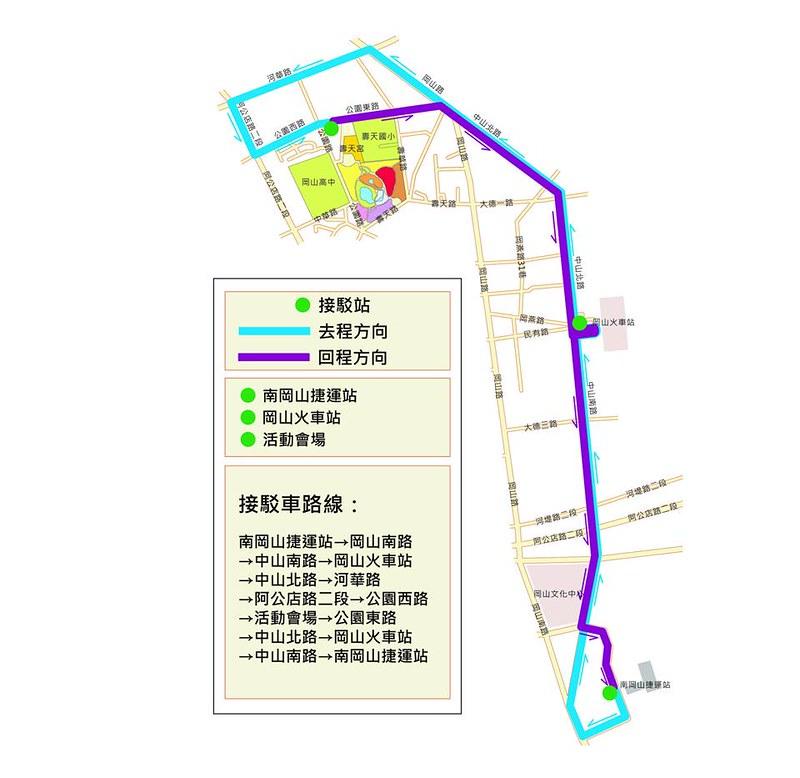 2017岡山燈會 活動資訊3