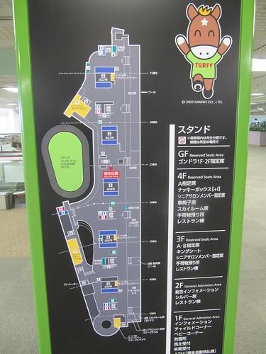中山競馬場4階フロアマップ