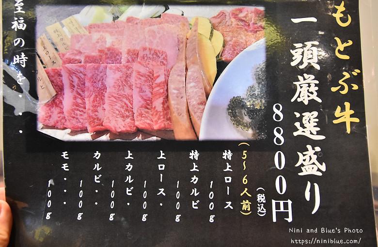日本沖繩美食Yakiniku Motobufarm1本部燒肉牧場價位菜單02