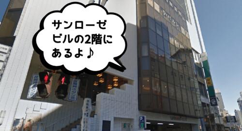 jesthe73-shizuoka01