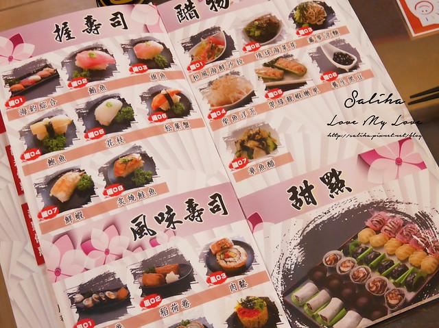 桃園蘆竹餐廳稻之屋日式料理定食 (15)