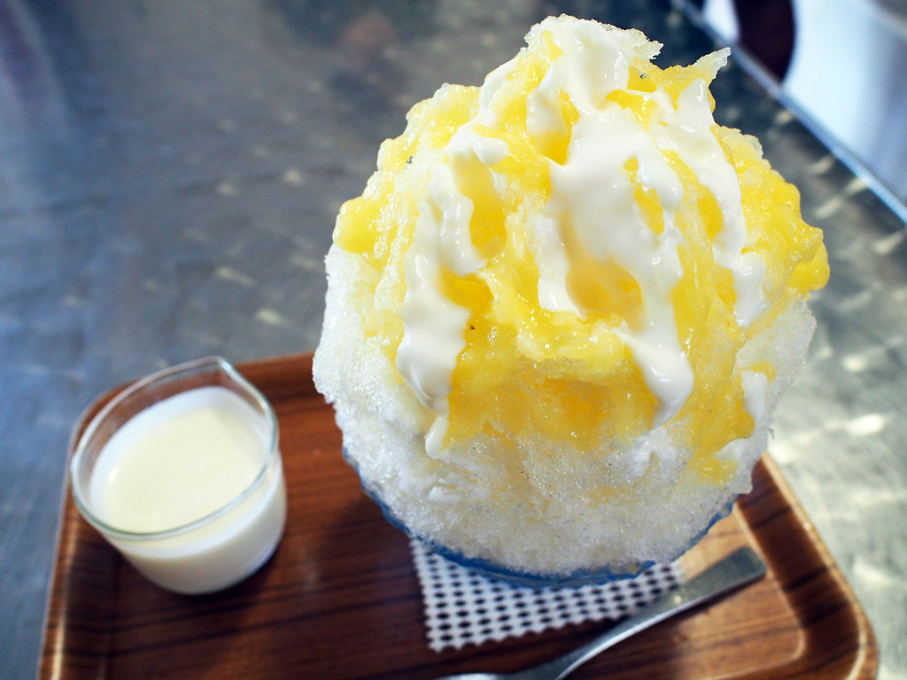 Japanese Ice Shaved - Pineapple & Yogurt Condensed Milk