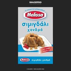 melissa_simigdali_xondro-m
