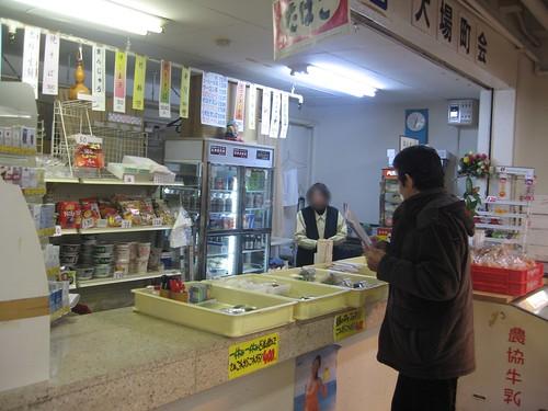 金沢競馬場の売店