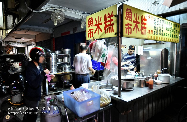 廣三sogo消夜魚市米糕美食11