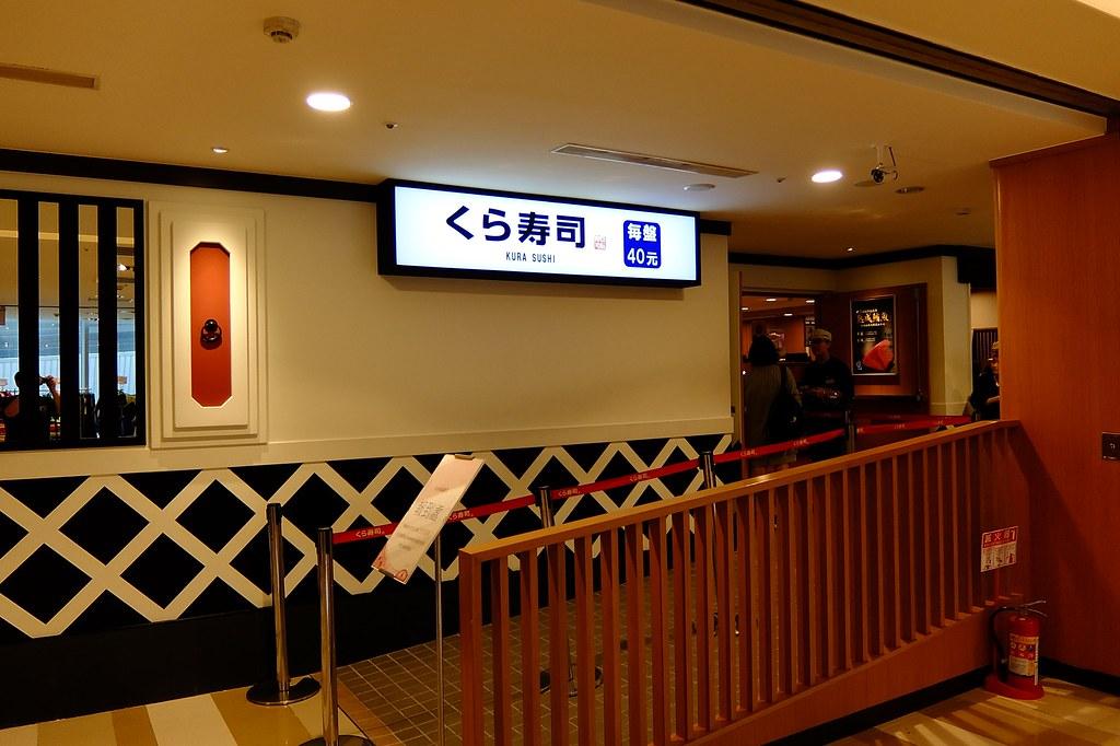 在漢神巨蛋7樓的藏壽司,用餐時間人潮滿滿,可以現場等候,也可以用app預約...
