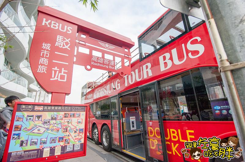 高雄雙層巴士觀光公車(西子灣線)-19