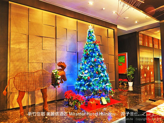 新竹住宿 美麗信酒店 Miramar Hotel Hsinchu 40