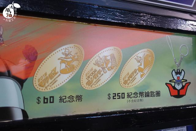 20170219無敵鐵金剛展 (87)