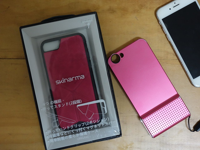 新舊手機殼排排站@skinarma XPAL iPhone7變形折疊立架保護殼