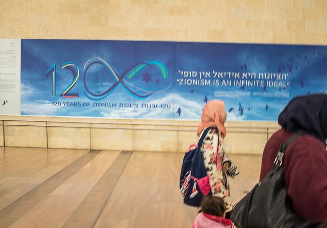 Rubbing it in. Ben Gurion Airport departures, February 2017.