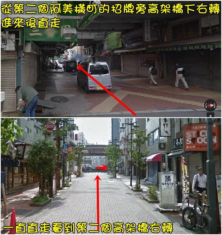 正-上野飯店路線-4