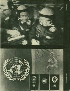 Огонек 1975-30_44