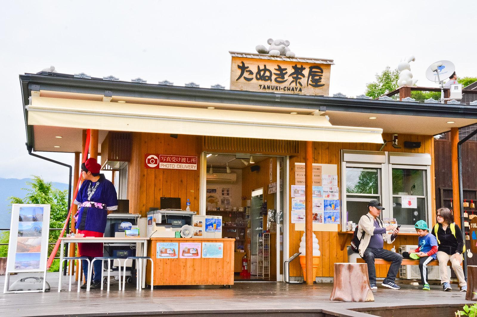 Mt. Kachi Kachi, Kawaguchiko