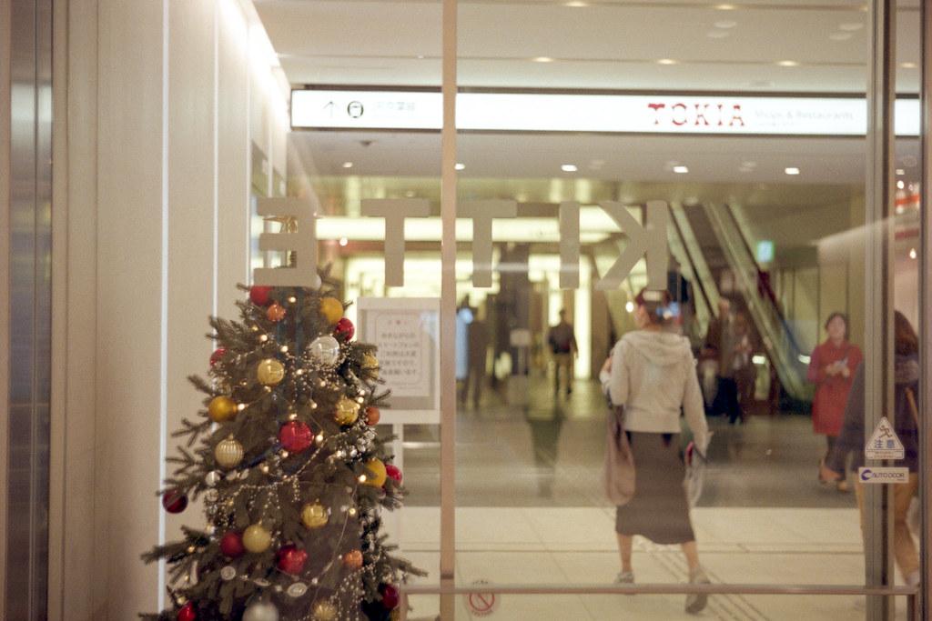 Yurakucho de Aimasho /Marunouchi, Tokyo