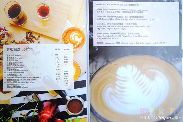 31802030302 45d3812894 z - 《Toward Cafe途兒咖啡》結合單車元素提供車友得來速方便快速取餐,雙層黑白色系貨櫃屋搭配大片綠地,各個角落都很適合拍攝IG打卡照!(已歇業)